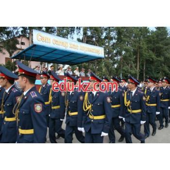 Алматинская Академия МВД Республики Казахстан