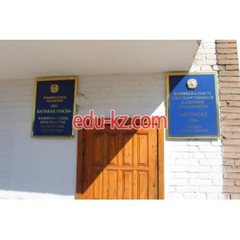 Детский сад №1 в Рудном - Kindergartens and nurseries