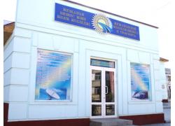 College of business and transport Zhezkazgan