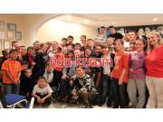 ГУ Детский дом Умит в Усть-Каменогорске