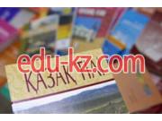5V011700 — Kazakh language and literature