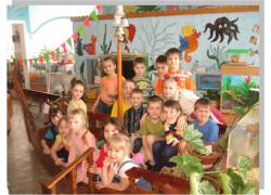 Детский сад Демаш-Султан №3 в Кызылорде