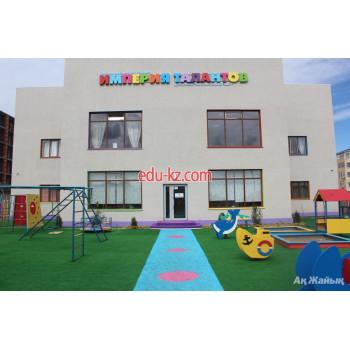 Детский сад Империя Талантов в Атырау - найдено на образовательном портале Edu-Kz.Com