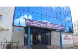 Kazakh engineering and technical Academy