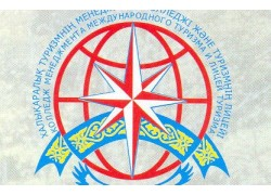 Менеджмент және халықаралық туризм колледжі Алматы