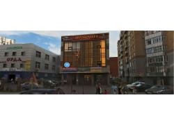 Автошкола За Рулем в Астане (Аблай Хана)