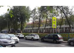 Образовательный центр FIZMAT ACADEMY