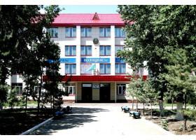 Академия финансовой полиции РК