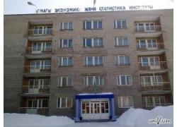 Алматы Экономика және статистика академиясы Тараз