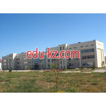 Общеобразовательная школа №177 в Алматы - School