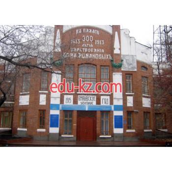 ГТК: Петропавл гуманитарлық-техникалық колледжі - Колледждер