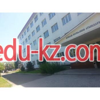 ККН: Өскемендегі Құмаш Нұрғалиев атындағы Колледж - Колледждер