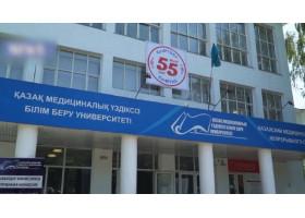 Три тысячи студентов КазМУНО перераспределят по другим вузам.