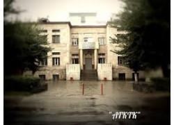 АМККК: Алматы мемлекеттік көлік және коммуникация колледжі