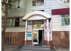Республикалық білім беру орталығы Aiplus.kz
