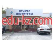 Университет Отырар (Казахско-Арабский) в Шымкенте