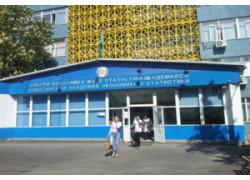 Шымкенттегі Оңтүстік Қазақстан экономика және статистика колледжі