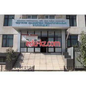 Южно-Казахстанский педагогическиий колледж в Шымкенте