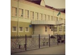 Школа №1 в Костанае