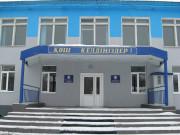 Восточно-Казахстанский юридический колледж в Усть-Каменогорске