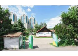 SOS children's home Children's village in Almaty