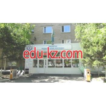 Медицинский колледж в Кокшетау