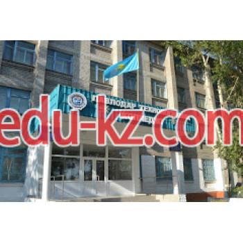 Pavlodar State Technological College