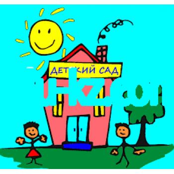 Детский сад Нурсая в Атырау - Детские сады и ясли