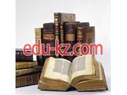 5В091000 — librarianship.