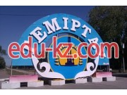 Карагандинский металлургический институт в Темиртау