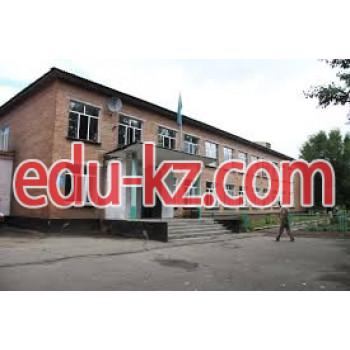 Школа №6 в Усть-Каменогорске - School