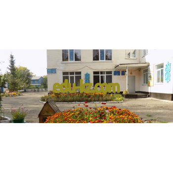 Детский сад №70 в Усть-Каменогорске - Детские сады и ясли