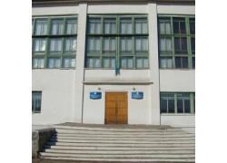Зыряновский технологический колледж