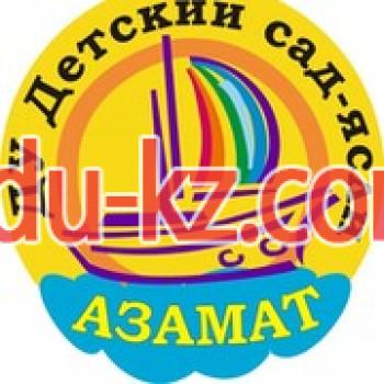 Детский сад Азамат в Усть-Каменогорске - Детские сады и ясли