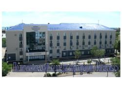 Polytechnic College of Kazakhmys Corporation in Balkhash