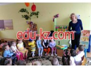 Ясли сад № 12 в Костанае - Kindergartens and nurseries