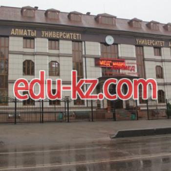 Медицинский колледж Авимед в Алматы