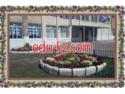 Школа №50 в Караганде - School