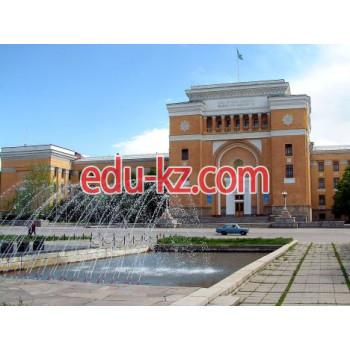 Институт литературы и искусства имени М. О. Ауэзова в Алматы