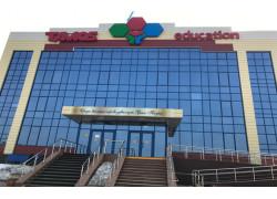 Tamos Education center