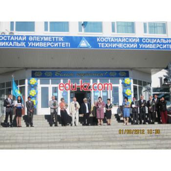 College at Kostanay social-technical University. Z. Aldamzhar
