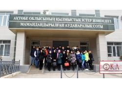 Колледж КазГЮУ г.Актобе