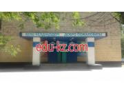 Школа №4 в Караганде - School