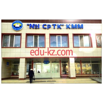 KSU Building and technical College №1 in Kokshetau - Colleges