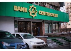 Автошкола Амур-Автопрофи в Алматы