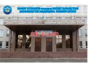 West Kazakhstan state medical University named after M. Ospanov in Aktobe