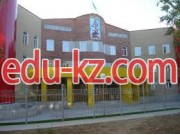 Школа-Лицей №16 в Павлодаре
