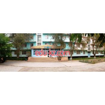 Мангистауский областной медицинский колледж в Жанаозене