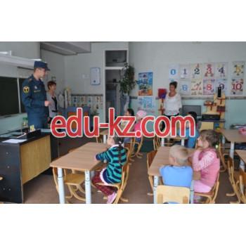 Детский сад Салтанат в Петропавловске - Детские сады и ясли