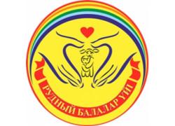 КГУ «Рудненский детский дом УО Акимата Костанайской области»